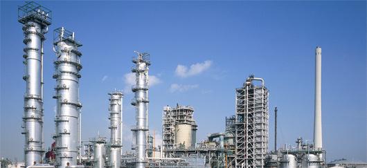 exxon-rotterdam